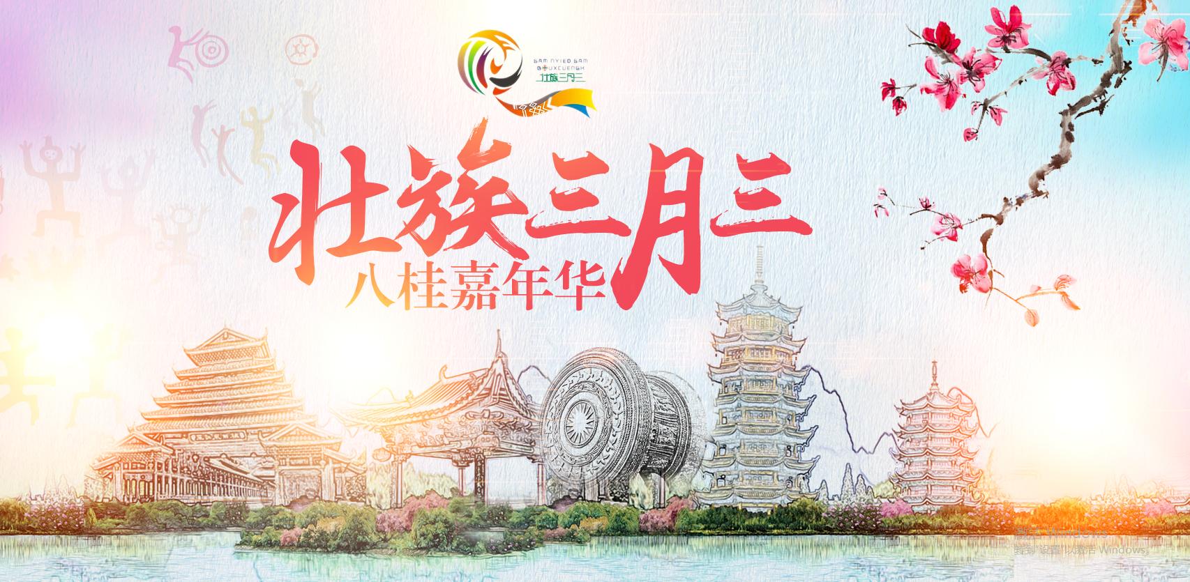 hk_c_QQ圖片20210414130612.png